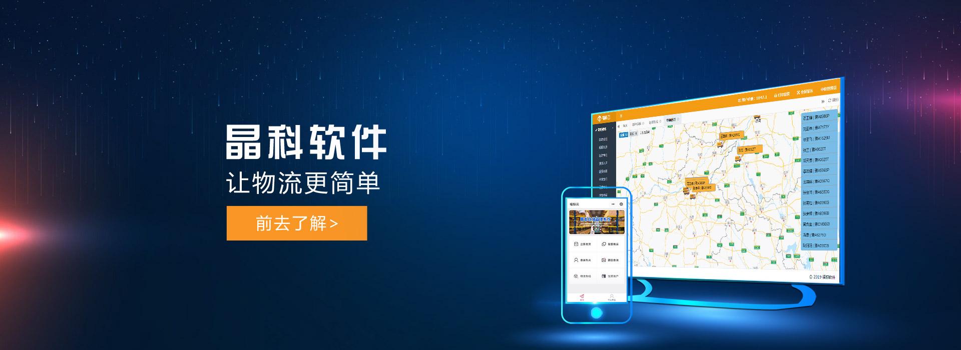上海中向供应链管理有限公司|大宗贸易